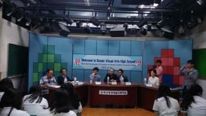 Photo taken at Busan Visual Arts High School
