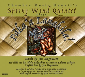 Cover of Spring Wind Quintet