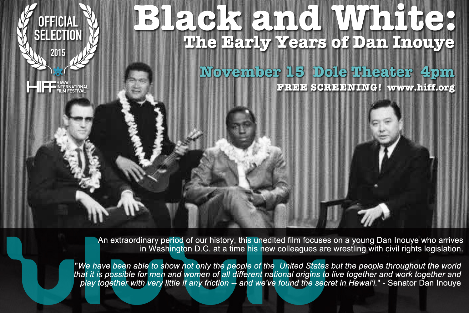 Black and White: The Early Years of Dan Inouye