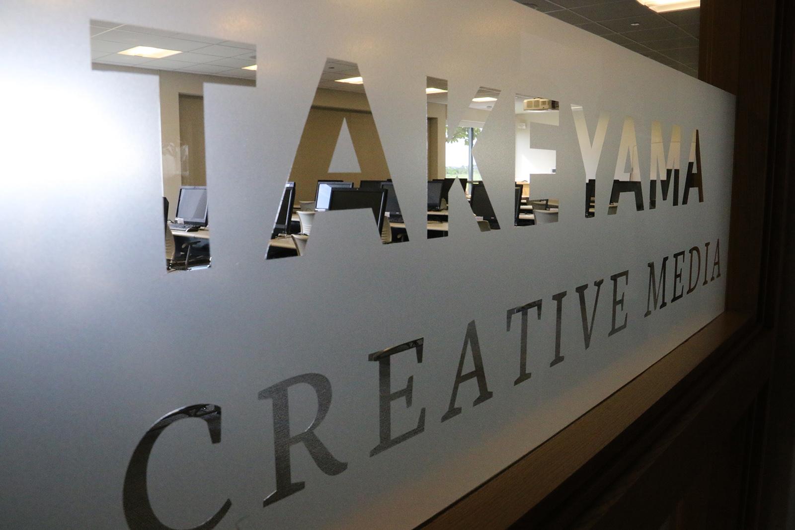 Takeyama Creative Media Lab