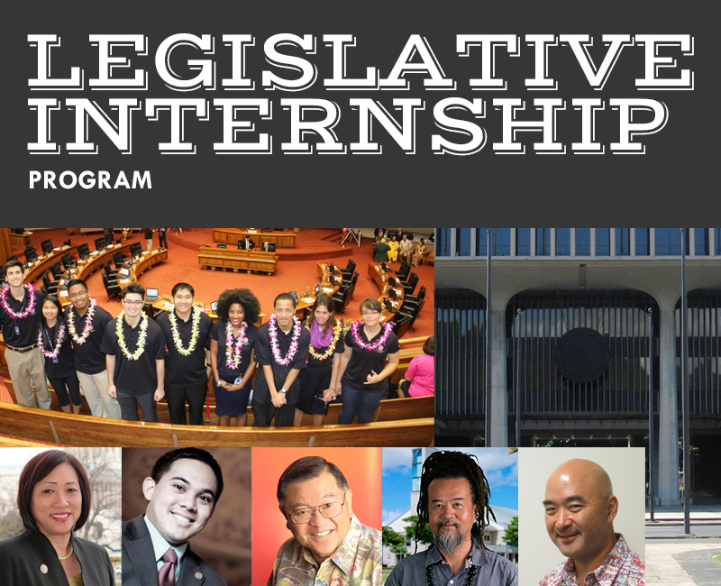 Legislative Internship Program image