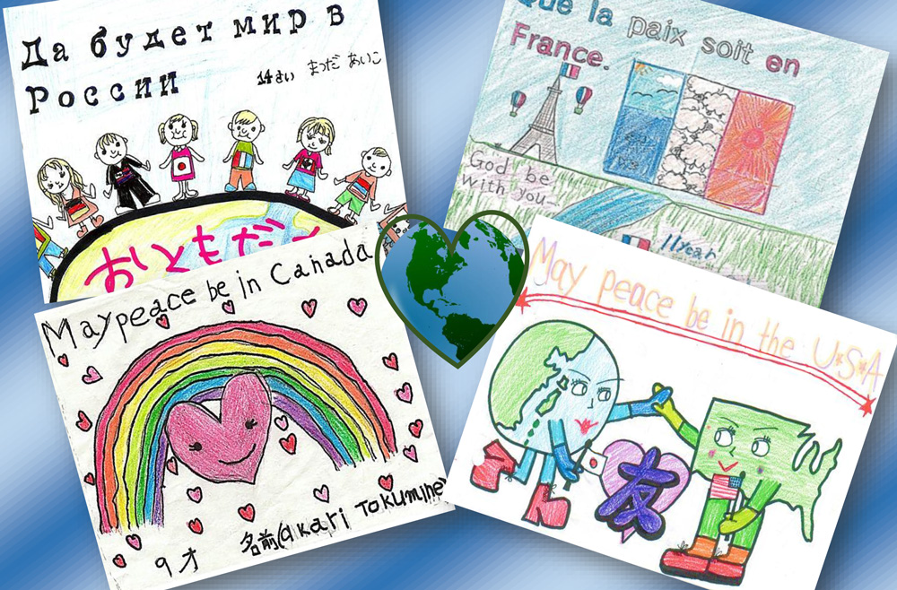 Children's Peace Messages of Okinawa
