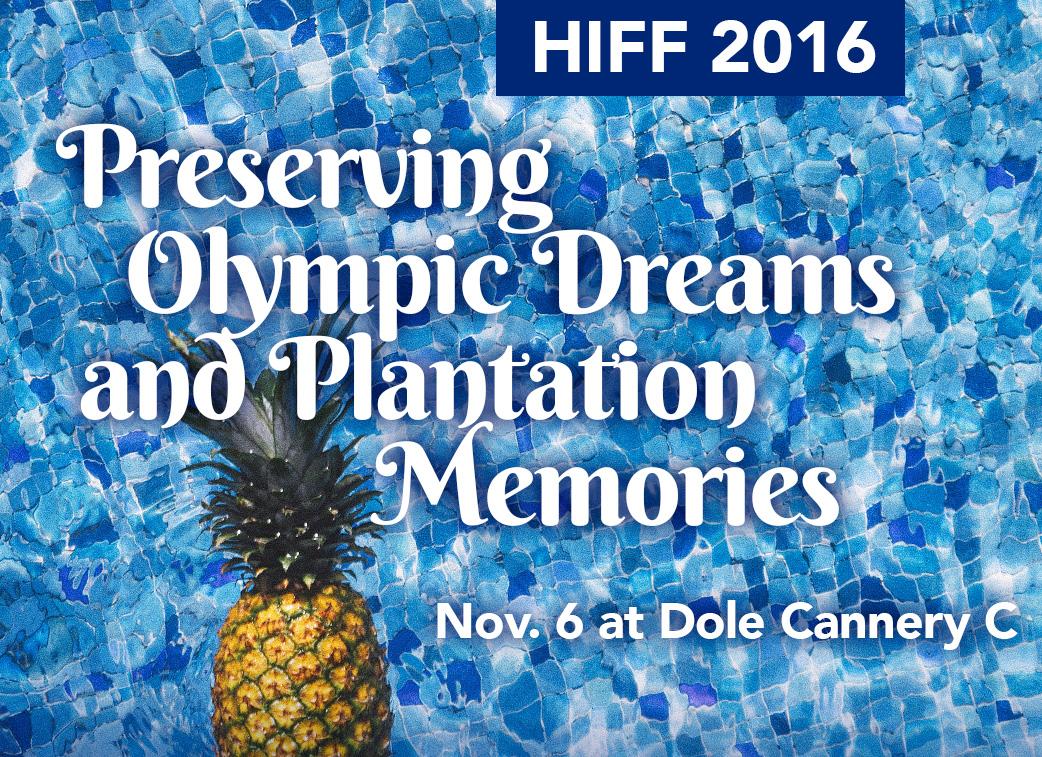 HIFF 2016 screening image