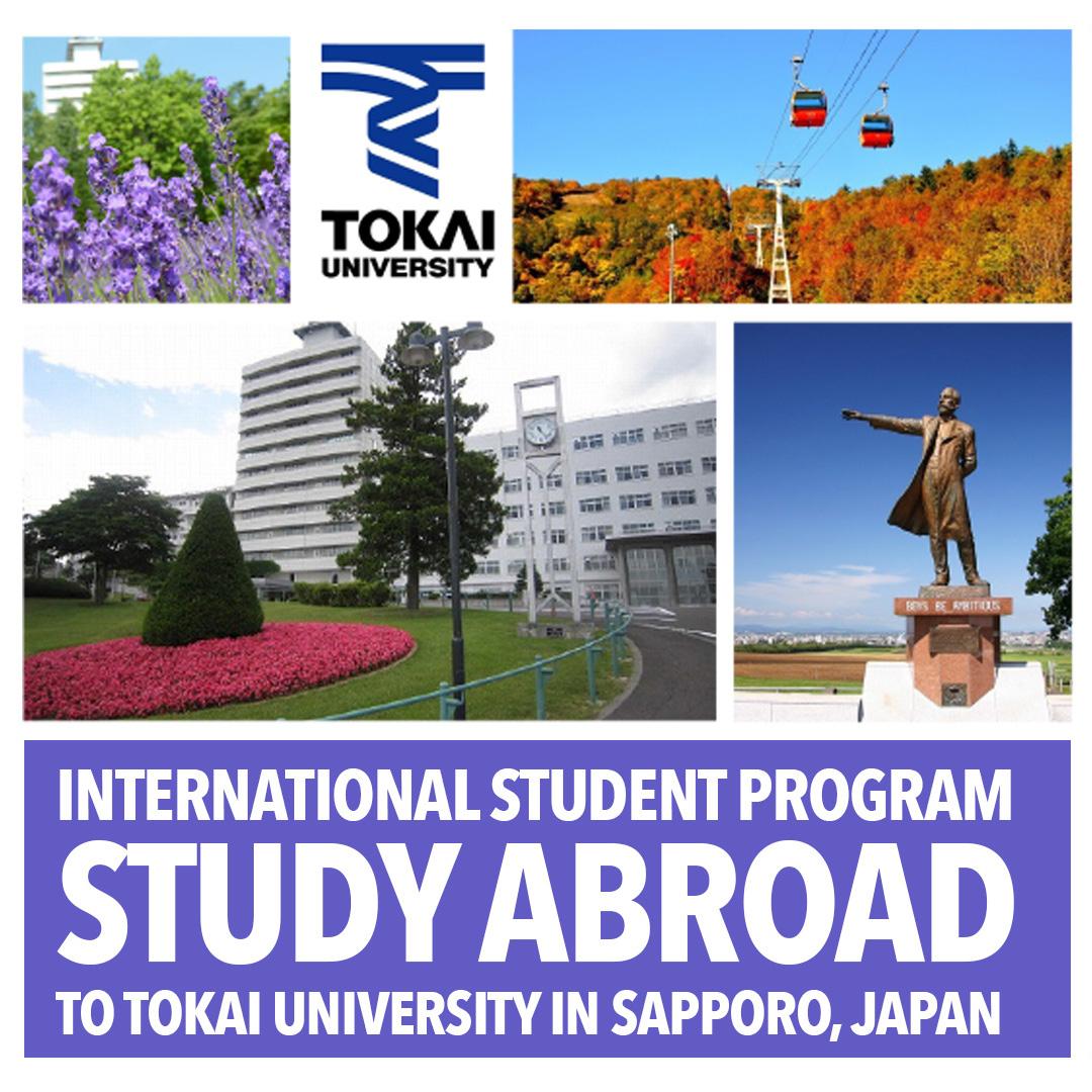 Tokai Study Abroad Program image