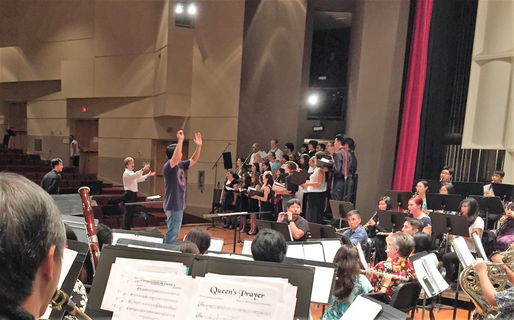 UHWO University Band in 2016.