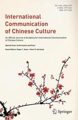 Cover of International Communication of Chinese Culture
