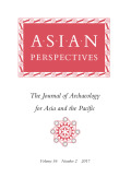 Photo of cover of Asian Perspectives