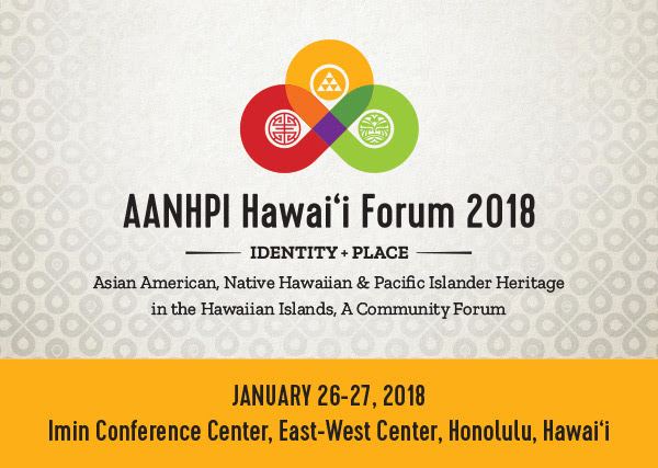 Flyer for AANHPI forum