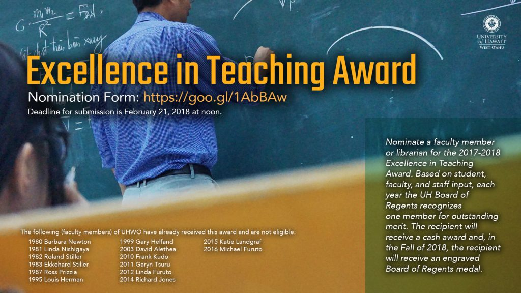 digital sign requesting nominations for Excellence in Teaching Award