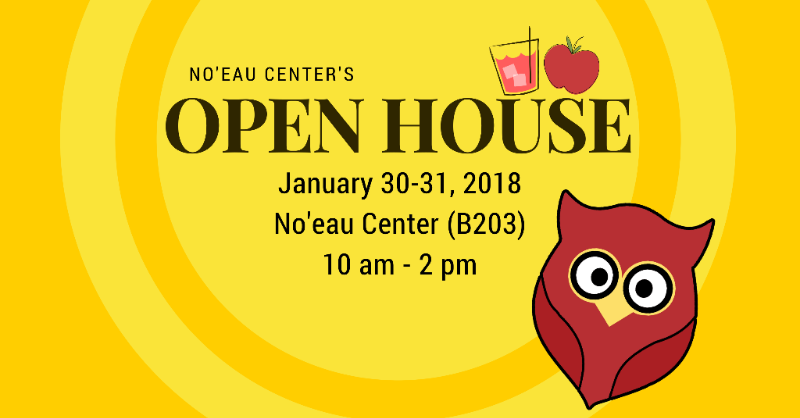 Flyer for Noeau Center Open House