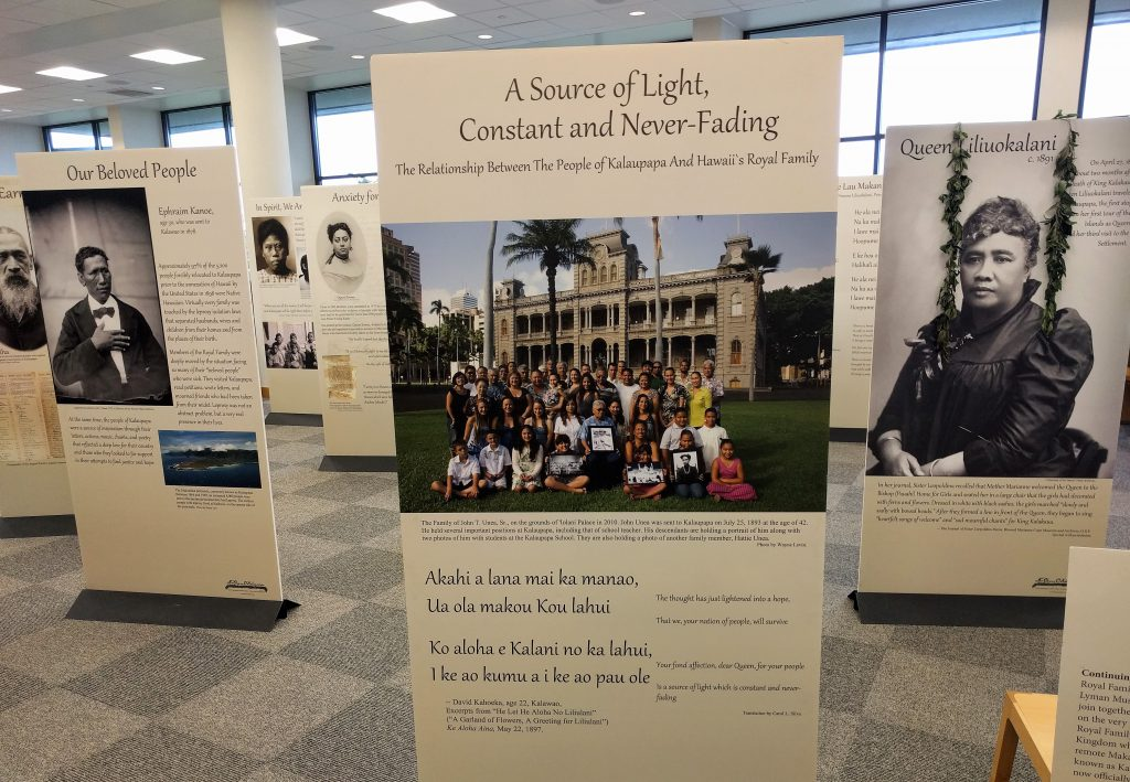 """A Source of Light, Constant and Never-Ending"" is an exhibit by Ka ʻOhana o Kalaupapa and is on display at the UH West Oahu's James & Abigail Campbell Library through March 10."