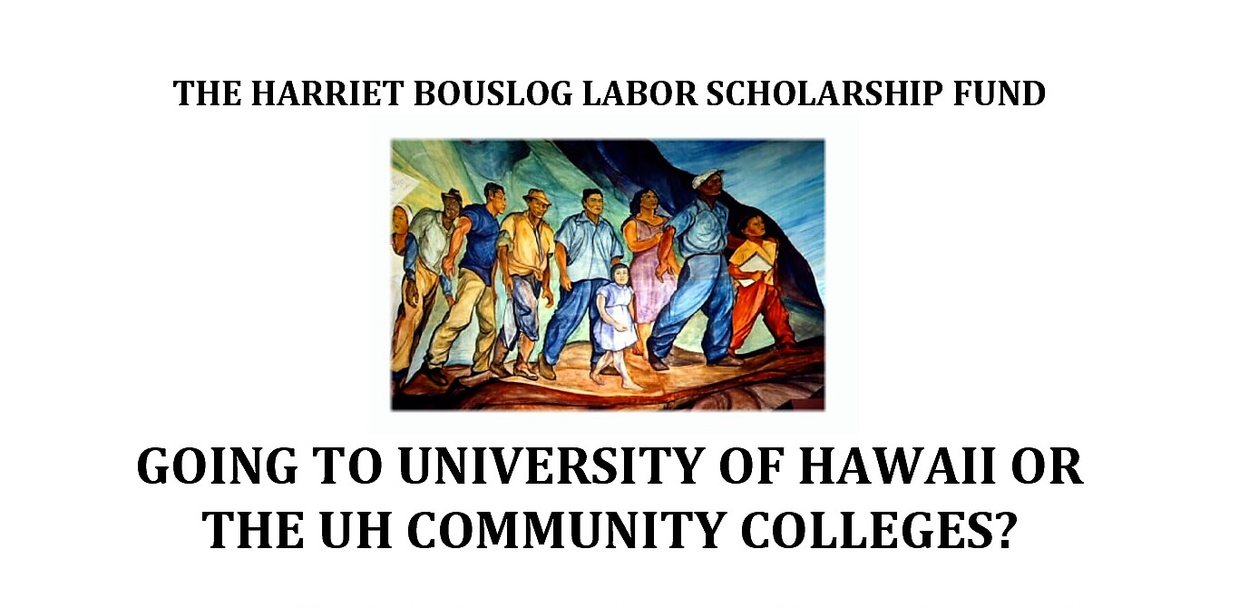 Words Harriet Bouslog Labor Scholarship Fund and painting of workers
