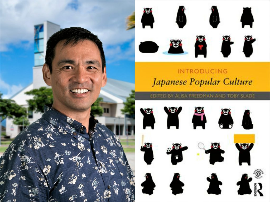Picture of Dr. Jayson Chun, Japanese Popular Culture Textbook