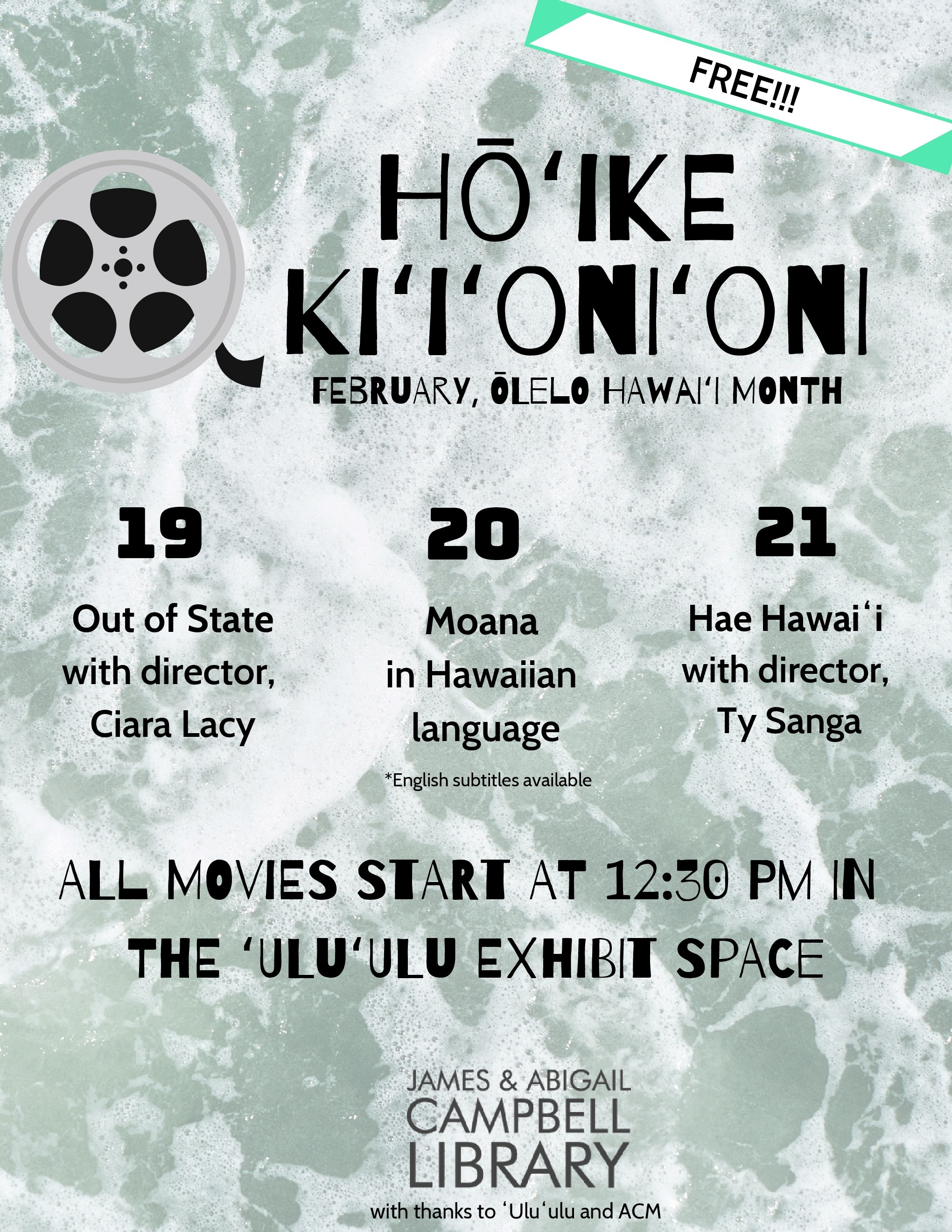 flier for the mini-movie festival with information that's similar to what is contained in the article
