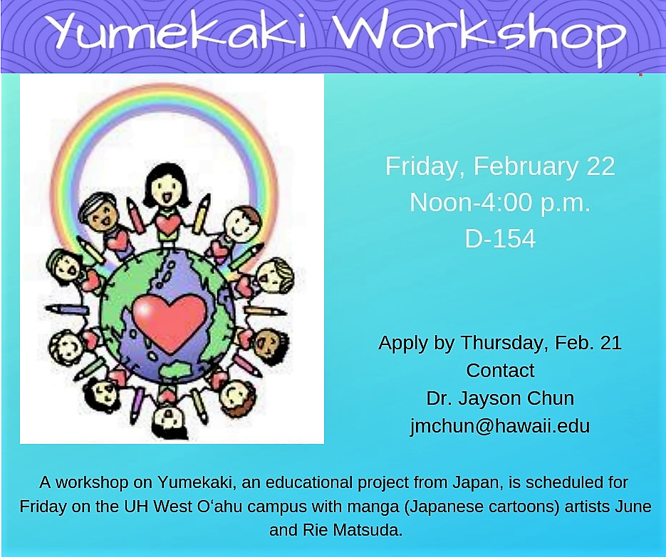 Flier for the Yumekaki Workshop with manga drawing of people standing around a cartoon world and text relating to time and place of workshop along with brief description of workwshop.