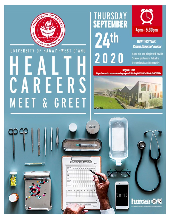 Health Careers Meet & Greet flyer.