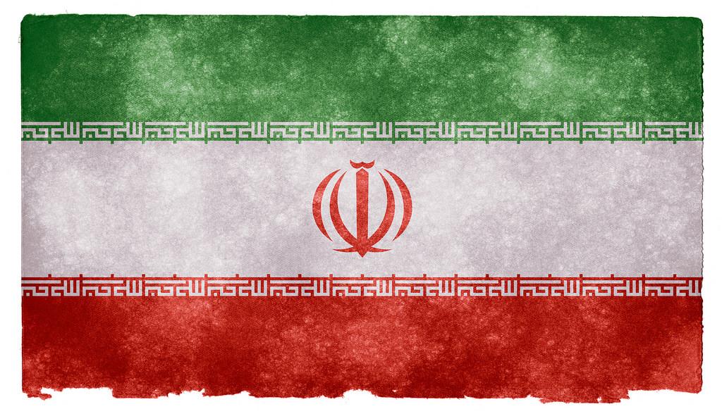 Image of the Iranian flag