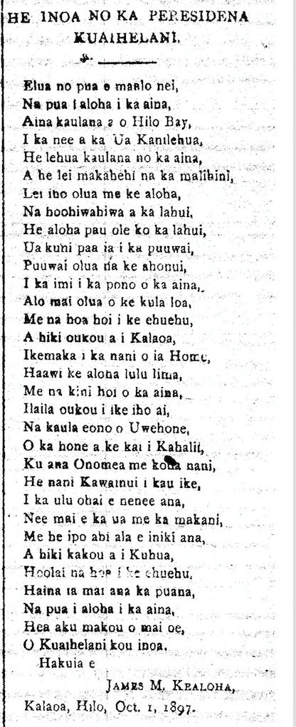 A picture ofthe lyrics to Lyrics to He Inoa No Ka Peresidena Kuaihelani