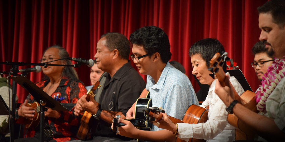 Guitar performance at Pearl City Cultural Center.